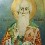 Днес празнуваме Атанасов ден