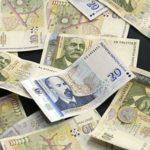 Започва плащането на местни данъци и такси за 2011 година