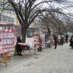 Мартенския базар стартира от днес