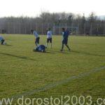 Доростол излиза срещу юношеския национален отбор в 14:00 ч.