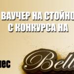 """Спечели в """"Силистра днес""""! Конкурс на тема """"Най-красива снимка на град Силистра"""""""