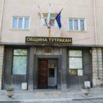 Проект за пречиствателна станция внесе Тутракан