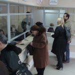 800 квитанции за местни данъци и такси са издадени в първия ден от плащанията за 2011 година
