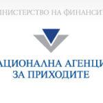 НАП-Силистра: Повечето търговци са неизрядни