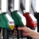 Утре в Силистра ще се проведе протест срещу високите цени на горивата!