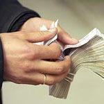 Глобиха силистренски травестит, не декларирал доходите си