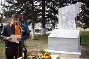 Паметникът в село Стожер, издигнат по случай 110 години от организираното земеделско движение в България © Дарик Добрич - архив