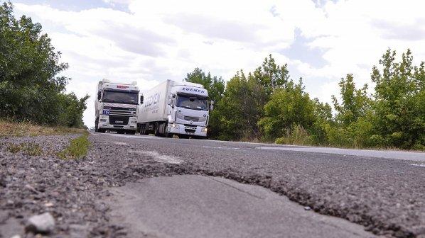Ограничение на движението по пътя Алфатар – Алеково – Добрич