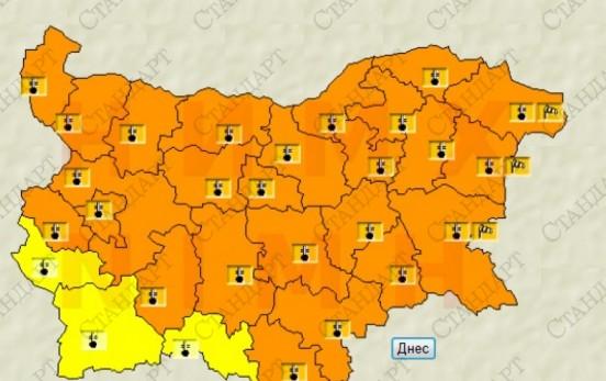 """Код """"оранжево"""" е обявен за 23 области на страната"""