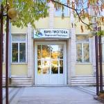 """Регионална библиотека """"Партений Павлович"""" е домакин на деветнадесетата регионална филателна изложба """"Силистра – 2012"""", която ще бъде открита, днес"""