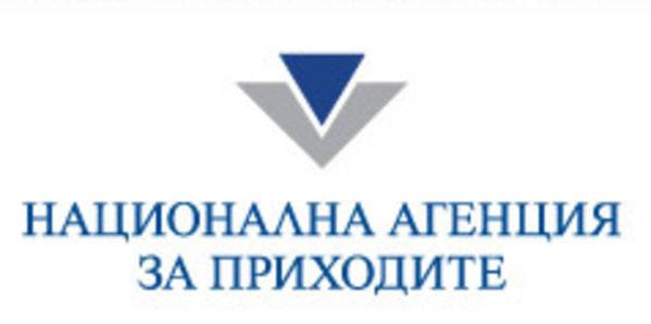 900 души укрили доход от 450 млн. лв.