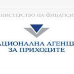 Близо 4 хиляди силистренски фирми декларираха печалбата си
