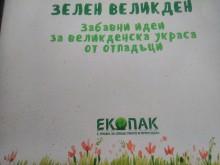 "Инициатива ""Зелен Великден"" стартира в Силистра"
