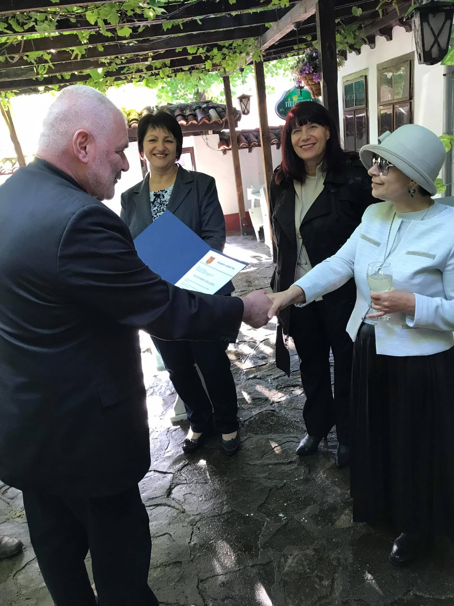 Поздравителни адреси получиха ръководители и директори на културните институти в Силистренско