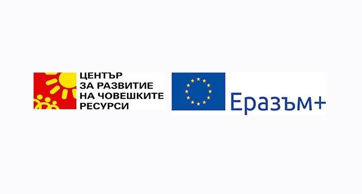 """ПГМСС """"Н.Й.Вапцаров"""" с. Средище завърши последния етап от поредния си проект по програма """"Еразъм +"""""""