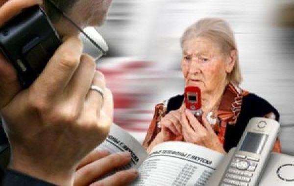 """""""Ало"""" измамници в действие , жертвата – 80 годишна жена"""