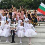 Силистра ще бъде домакин на европейските дни на наследството в България-2017 година
