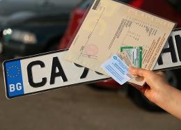 Първоначалната регистрация на МПС – временно с удостоверение от лицензиран пункт за технически прегледи