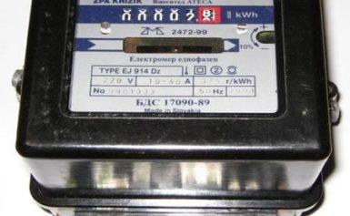 Кражба на ток е установена в село Раздел
