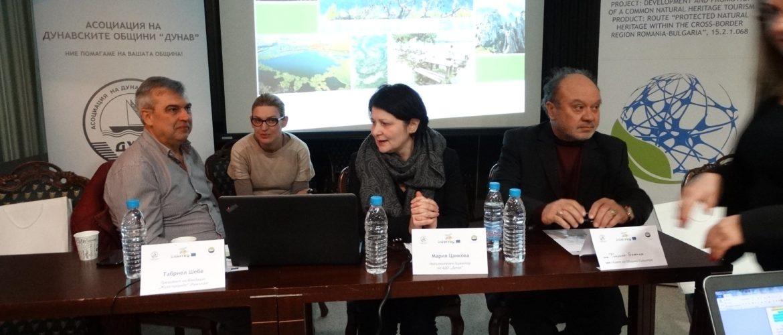 """Финална пресконференция на тема: """"Защитеното природно наследство на трансграничния регион във фокуса на туристическото предлагане"""""""