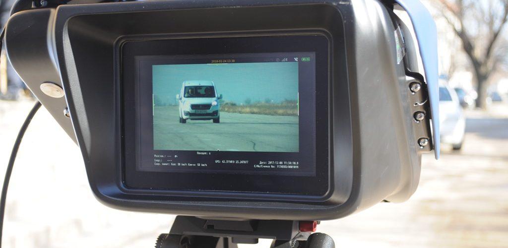 Пътната полиция в Силистра с нова преносима система за контрол на скоростта
