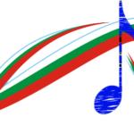 Празник на възрожденската и патриотична песен