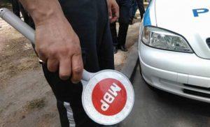 Опит за подкуп на пътни полицаи край Тутракан