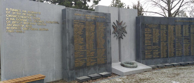 """ПП """"Възраждане"""" дари 6000 лв за """"Стена на славата"""" на 31-ви полк"""