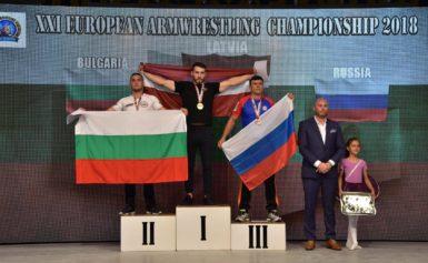 Сребърен медал за силистренец от европейско по канадска борба