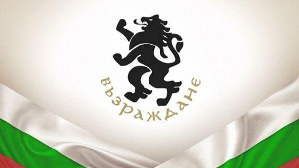"""Велислав Христов от ПП """"Възраждане"""" за България и ЕС"""