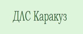 Разследва се скандал в Държавно ловно стопанство-Каракуз