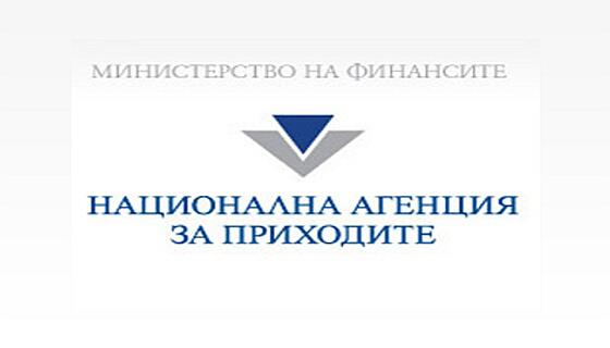 48% от всички декларации за доходите в Силистренско подадени по електронен път