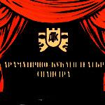 """""""С ЕДИН БИЛЕТ – ТРИ ПРЕДСТАВЛЕНИЯ"""" инициатива организирана от Драматично-кукления театър в Силистра"""