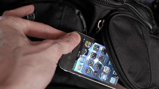 Опит за кражба на телефон