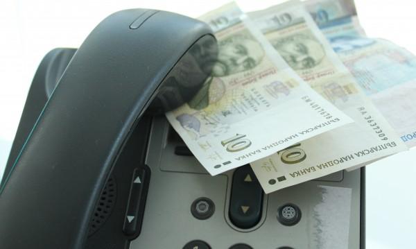 Телефонна измама за 5700 лева