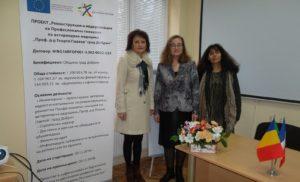 Реализиран проект по модернизация на ветеринарната гимназия в Добрич