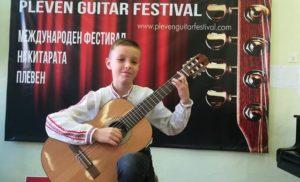 Деца китарсти от Силистра, обраха наградите на международен фестивал